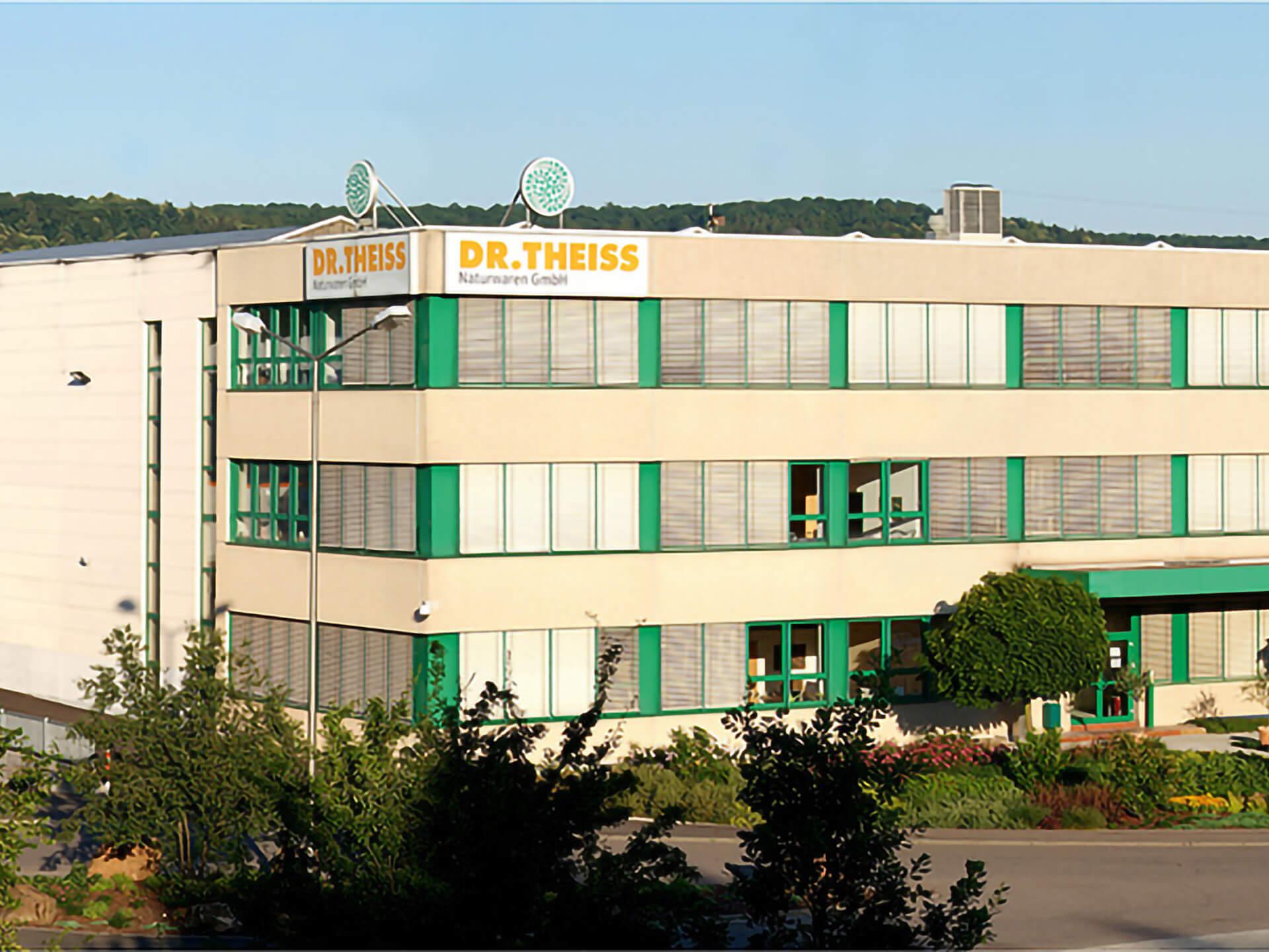 Офис и производствени сгради на Dr. Theiss от 1984 г.