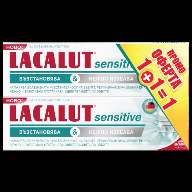 Лакалут Sensitive паста с ензими