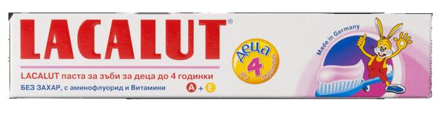 Лакалут детска паста за зъби до 4 години