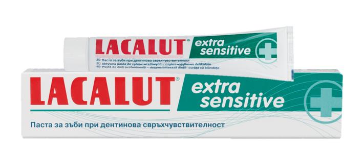 Лакалут екстра сензитив паста