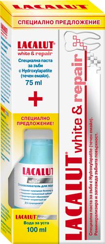 Лакалут Сет – Уайт и Рипеър пасти за зъби + Избелваща вода