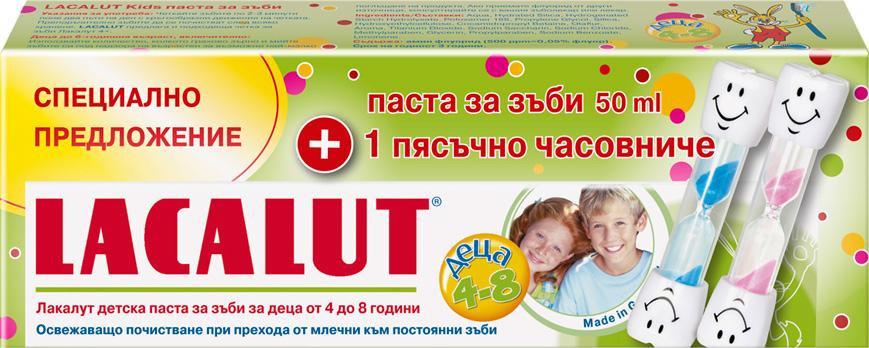 Комплект детска паста за зъби от 4 до 8 години и пясъчно часовниче