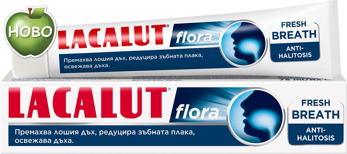 Lacalut FLORA свеж дъх