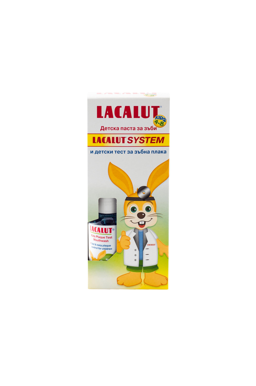 Лакалут Детска система – паста за зъби 4-8 год.+ тест за зъбна плака