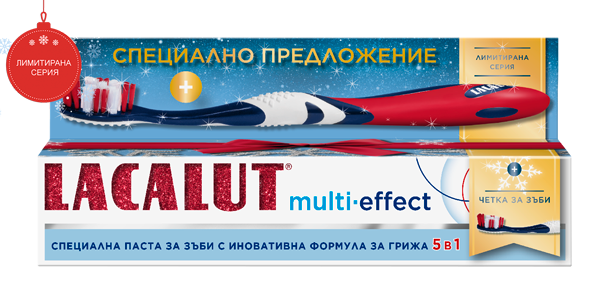 Lacalut Multi-effect паста 75 мл+четка за зъби