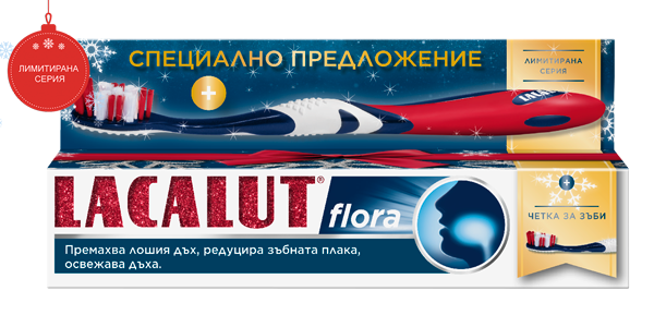 Lacalut Flora паста 75мл + четка за зъби